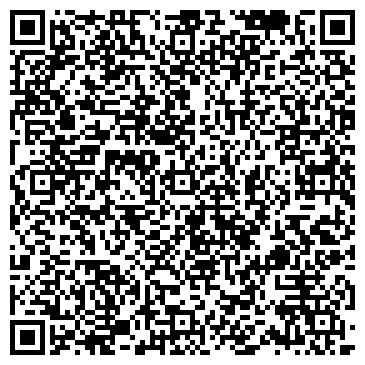 QR-код с контактной информацией организации № 3 ПО БАСКЕТБОЛУ РЕСПУБЛИКАНСКАЯ СДЮСШОР