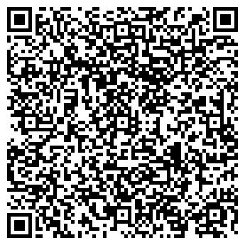 QR-код с контактной информацией организации ЛОКОМОТИВ ГЖД ДЮСШ