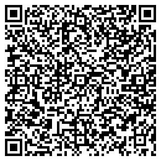 QR-код с контактной информацией организации № 56 ГИМНАЗИЯ
