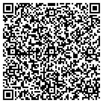 QR-код с контактной информацией организации № 232 ПРОГИМНАЗИЯ ФГУП ИМЗ