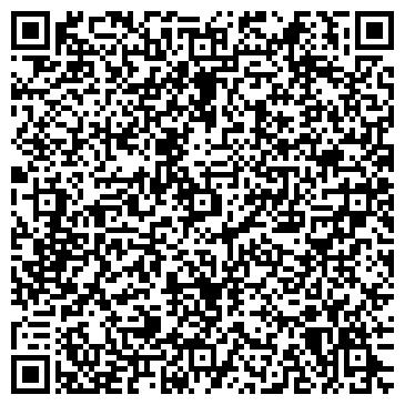 QR-код с контактной информацией организации № 38 ПРОФЕССИОНАЛЬНЫЙ ЛИЦЕЙ КУЛИНАРНОГО ИСКУССТВА