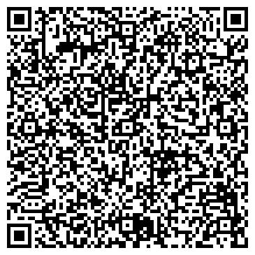 QR-код с контактной информацией организации № 41 ГУМАНИТАРНО-ЕСТЕСТВЕННЫЙ ЛИЦЕЙ МОУ
