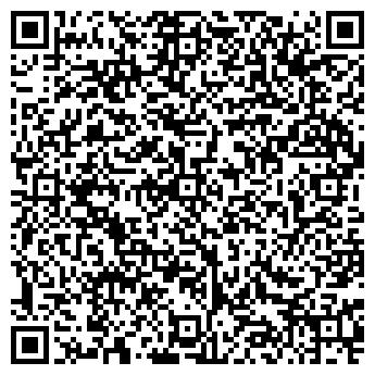 QR-код с контактной информацией организации СУД УСТИНОВСКОГО РАЙОНА
