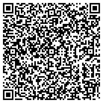 QR-код с контактной информацией организации АРБИТРАЖНЫЙ СУД УР