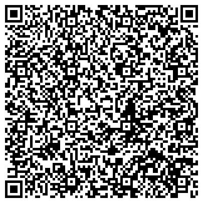 QR-код с контактной информацией организации ПОДРАЗДЕЛЕНИЕ СЛУЖБЫ СУДЕБНЫХ ПРИСТАВОВ ОКТЯБРЬСКОГО РАЙОНА