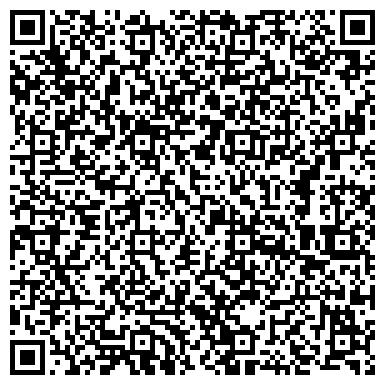 QR-код с контактной информацией организации ЗА ХИМИЧЕСКУЮ БЕЗОПАСНОСТЬ РЕГИОНАЛЬНОЕ ОТДЕЛЕНИЕ