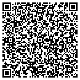 QR-код с контактной информацией организации ЭКСКАВАТОР ОАО