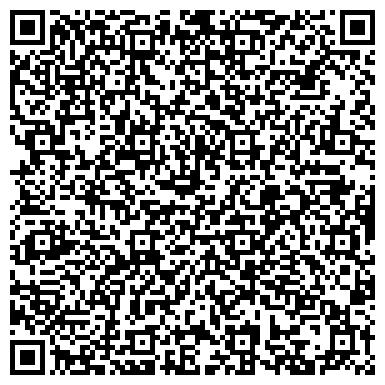 QR-код с контактной информацией организации № 3 ГОРОДСКАЯ ОТДЕЛЕНИЕ ВОССТАНОВИТЕЛЬНОГО ЛЕЧЕНИЯ