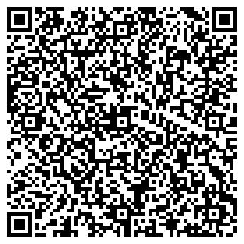 QR-код с контактной информацией организации № 4 КЛИНИЧЕСКАЯ