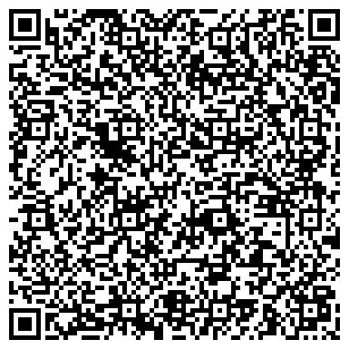 QR-код с контактной информацией организации СТАЦИОНАР РЕСПУБЛИКАНСКОГО КОЖНО-ВЕНЕРОЛОГИЧЕСКОГО ДИСПАНСЕРА
