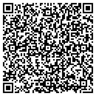 QR-код с контактной информацией организации № 6 РККД