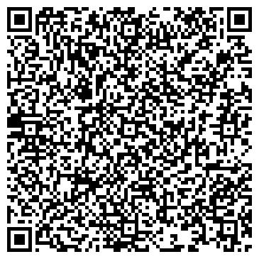 QR-код с контактной информацией организации РОДИЛЬНЫЙ ДОМ КЛИНИЧЕСКОЙ БОЛЬНИЦЫ № 4