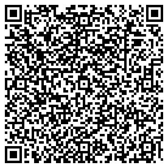 QR-код с контактной информацией организации В/Ч № 13224 ФИЛИАЛ
