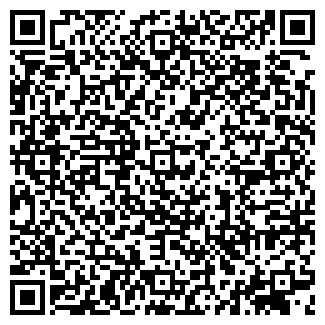 QR-код с контактной информацией организации ООО ИНТЕРМЕД
