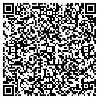 QR-код с контактной информацией организации № 1 ФАРМАКОН