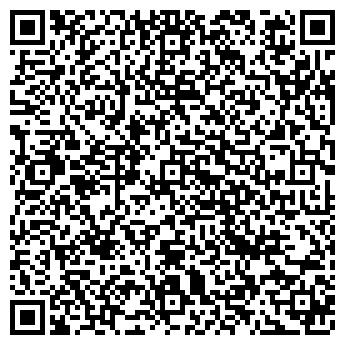 QR-код с контактной информацией организации № 3 РОДИЛЬНОГО ДОМА