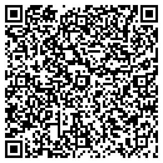 QR-код с контактной информацией организации № 8 ФАРМАКОН