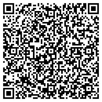 QR-код с контактной информацией организации № 10 ФАРМАКОН