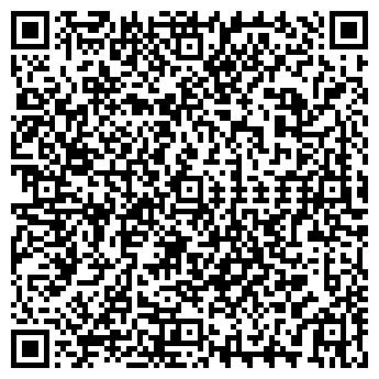 QR-код с контактной информацией организации № 11 ФАРМАКОН