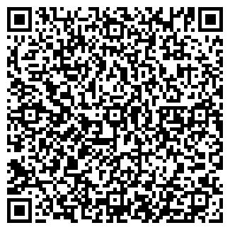 QR-код с контактной информацией организации № 16 ФАРМАКОН