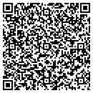 QR-код с контактной информацией организации № 18 ФАРМАКОН