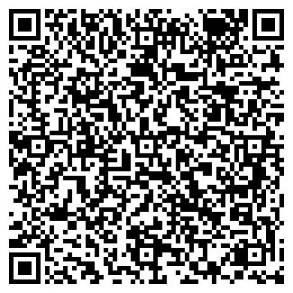 QR-код с контактной информацией организации № 21 ФАРМАКОН