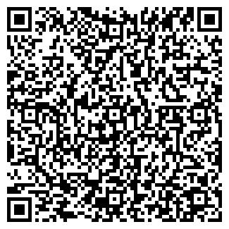 QR-код с контактной информацией организации № 23 ФАРМАКОН