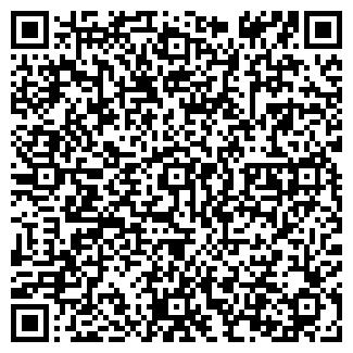 QR-код с контактной информацией организации № 24 ФАРМАКОН