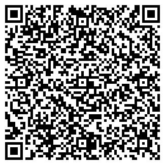 QR-код с контактной информацией организации № 25 ФАРМАКОН