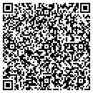 QR-код с контактной информацией организации № 26 ФАРМАКОН