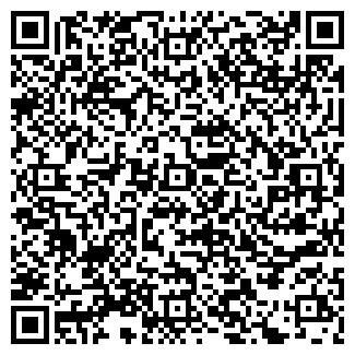QR-код с контактной информацией организации № 29 ФАРМАКОН