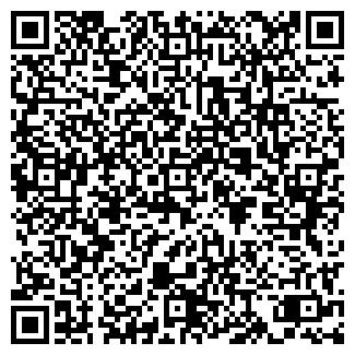 QR-код с контактной информацией организации № 30 ФАРМАКОН