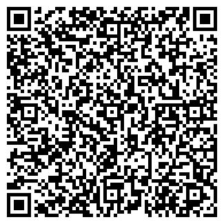 QR-код с контактной информацией организации № 31 ФАРМАКОН