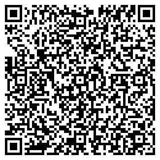 QR-код с контактной информацией организации № 33 ФАРМАКОН
