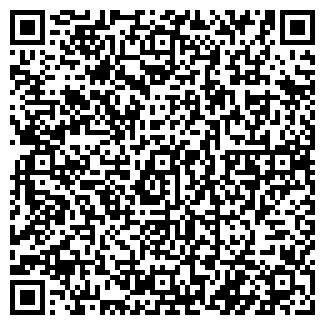 QR-код с контактной информацией организации № 34 ФАРМАКОН