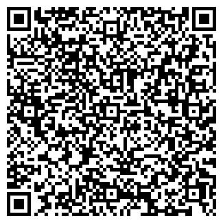 QR-код с контактной информацией организации № 39 ФАРМАКОН