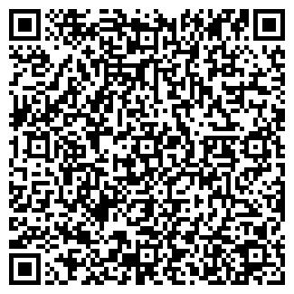 QR-код с контактной информацией организации № 45 ФАРМАКОН