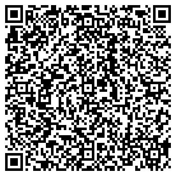 QR-код с контактной информацией организации № 51 РАЙОННАЯ (ЦРА), ГП