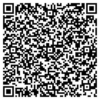 QR-код с контактной информацией организации № 55 ФАРМАКОН