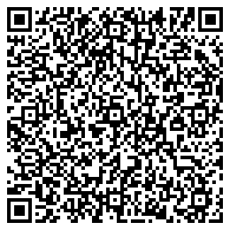 QR-код с контактной информацией организации № 103 ФАРМАКОН