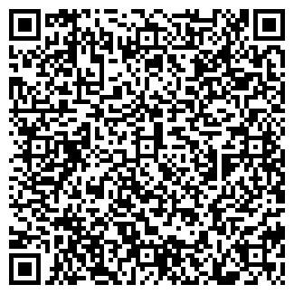 QR-код с контактной информацией организации № 125 ФАРМАКОН