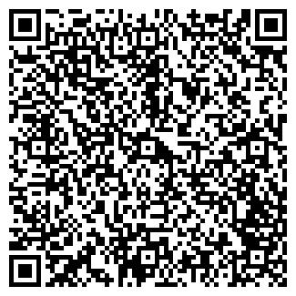 QR-код с контактной информацией организации № 149 ФАРМАКОН