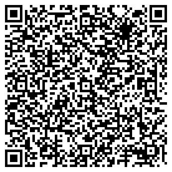QR-код с контактной информацией организации № 162 ВИТАМЕД, ГУП