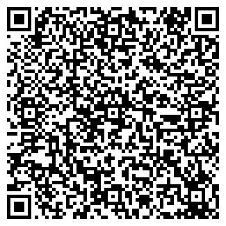 QR-код с контактной информацией организации №130