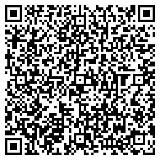 QR-код с контактной информацией организации №136