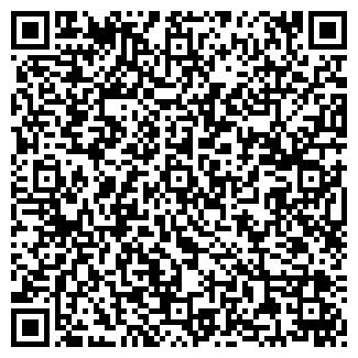 QR-код с контактной информацией организации №140
