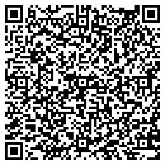 QR-код с контактной информацией организации №152