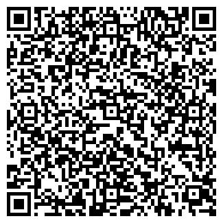 QR-код с контактной информацией организации АЙБОЛИТ-1