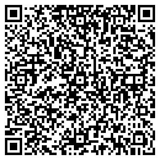 QR-код с контактной информацией организации АЙБОЛИТ-2