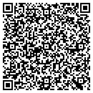 QR-код с контактной информацией организации КАТАРСИС